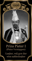 1996-Prins-Pieter-I