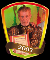 2007-pierre-verheijen