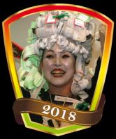 2018-bertine-van-heugten